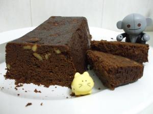 Mikan, el Señor Gris y el bizcocho de chocolate 3