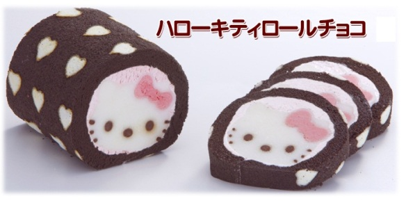 Yellow_Pumpkin_heart_roll_cake_Hello_Kitty_choco_chocolate_flavour